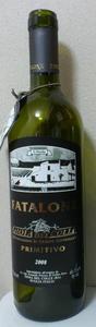 FATOLONE PRIMITIVO FATALONE  GIOIA DEL COLLE 2008.jpg