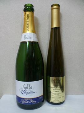 IMG_20121006_wine2.jpg