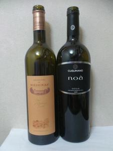 IMG_20121110_wine1.jpg