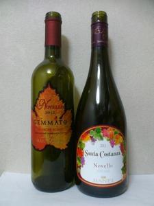 IMG_20121123_wine1.jpg
