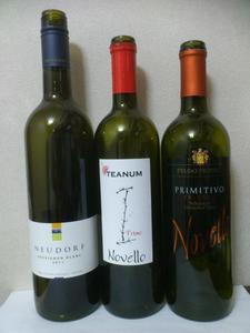 IMG_20121201_wine1.jpg