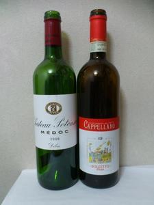 IMG_20130209_wine1.jpg
