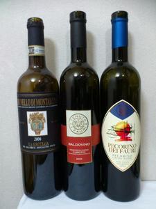 IMG_20130223_wine1.jpg