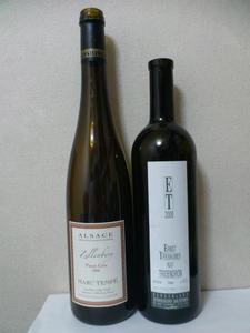 IMG_20130316_wine1.jpg