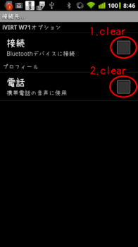 STEP2-2b.png