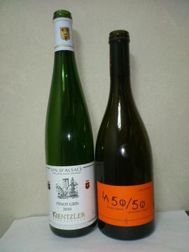 IMG_20121028_wine1.jpg