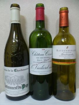 IMG_20121102_wine.jpg