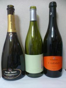 IMG_20121110_wine2.jpg