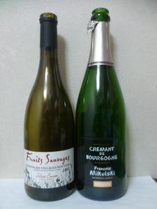 IMG_20121123_wine2.jpg
