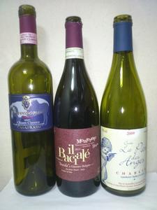 IMG_20121209_wine1.jpg