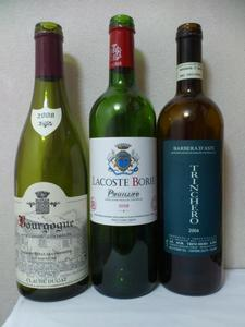 IMG_20130302_wine1.jpg