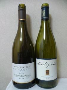 IMG_20130302_wine2.jpg