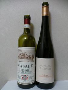 IMG_20130414_wine1.jpg