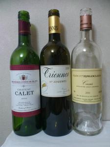 IMG_20130428_wine1.jpg