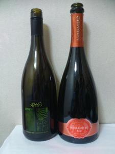 IMG_20130428_wine2.jpg
