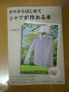 shirt_03.jpg